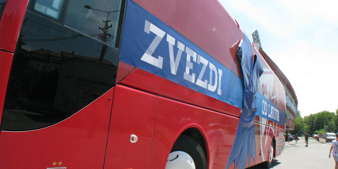 FOTO: Predstavljen novi Zvezdin autobus