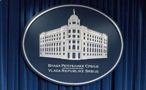 NI: Izmena režima linija za danas zbog održavanja sednice vlade R. Srbije