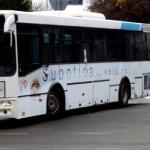 sutransdakic1