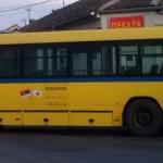 gspbgmiki1