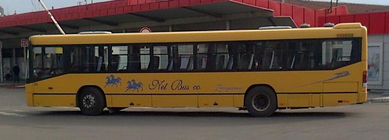 Zbog pokvarenog autobusa pešice za NS