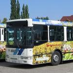 """JP """"Subotica trans"""""""
