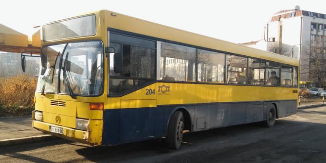 BG: Zatvaranje saobraćaja i izmene režima linija JGP-a tokom izvođenja radova u Ugrinovačkoj ulici