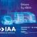 IAA 2016 ubrzava automatizaciju i digitalizaciju