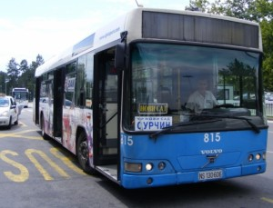 """JGSP """"Novi Sad"""" na aerodromu. Liniju od 80 kilometara redovno je održavao gradski autobus. ©Aviokarta"""
