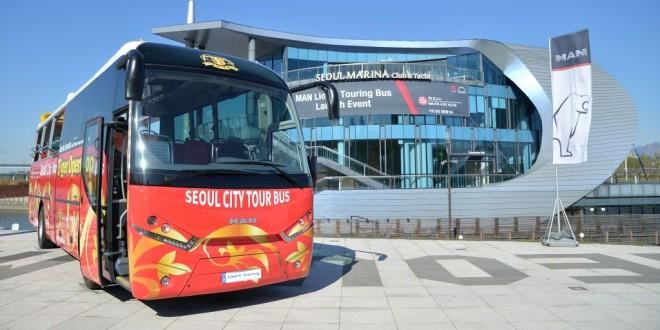 man_lions_touring_korea1a