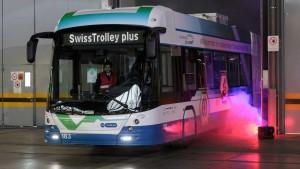 Projekat podržalo švajcarsko ministarstvo za energetiku. ©VBZ