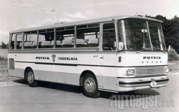 Setra S 110 Putnik Yugoslavia