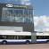 Prvi trolejbus sa gorivnom ćelijom u Evropi