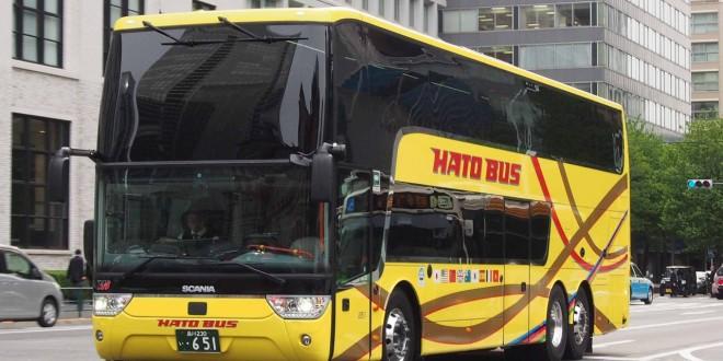 Clarion kamere za autobuse