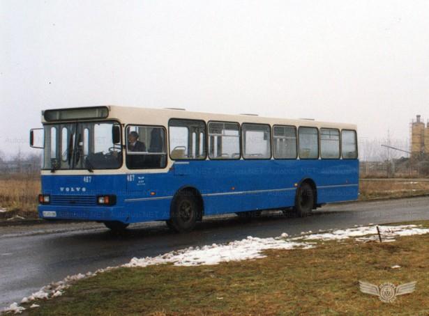 Nov pojednostavljen dizajn Autokaroserije s početka devedesetih. © Arhiva JGSP, sken Autobusi.NET