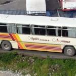 Autobus nekadašnjeg lozničkog Autoprevoza © Panoramio.com