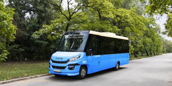 Da li Novi Sad može da okrene novi list nabavkom midibusa?